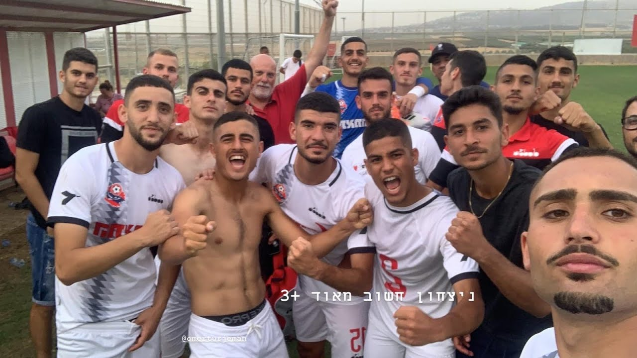 נוער לאומית צפון - צפו בתקציר מניצחון הפועל חיפה