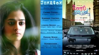 London Bridge All Songs | Audio Jukebox