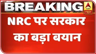 No Decision Taken On NRC At National Level: Government | ABP News