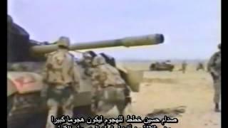 preview picture of video 'معركة الخفجي - وثائقي مترجم (لأول مرة)'
