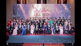 2019年巨人奖颁奖礼视频