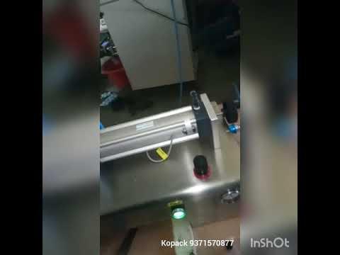 Semi Auto Paste Liquid Filler Single Head