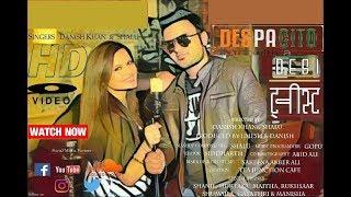 Despacito Hindi Mashup | Desi Twist | Luis Fonsi - Despacito ft. Daddy Yankee Justin Bieber