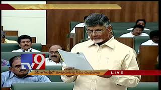 Unscientific division hurts AP - Chandrababu - TV9