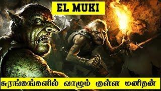 சுரங்கங்களில் வாழும் குள்ள மனிதன் | El  Muki | 5 Min Videos