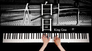 白日   King Gnu   4K音質   ピアノカバー   Piano Cover   弾いてみた   CANACANA