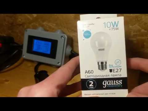 Экспресс-тест лампы Gauss 23220 LED Elementary A60 10W E27 920lm 4100K 1/10/50