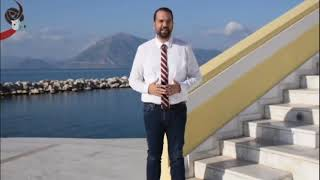 Μήνυμα του Περιφερειάρχη Δυτικής Ελλάδας με αφορμή την έναρξη του Φεστιβάλ Ολυμπίας για νέους και παιδιά