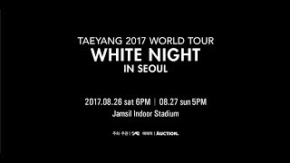 TAEYANG 2017 WORLD TOUR [WHITE NIGHT] - TY