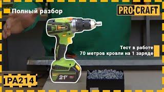 Шуруповерт Procraft PA214