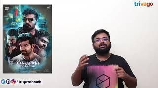 Chekka Chivantha Vaanam review by Prashanth