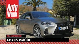 Lexus IS300h - AutoWeek Review