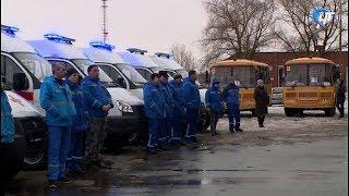 Правительство страны сделало новогодний подарок социальным учреждениям региона