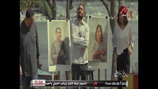 لأول مرة.. الحكاية يعرض كليب أغنية (مش تمثال) للفنان تامر حسني من فيلم (مش أنا) تحميل MP3
