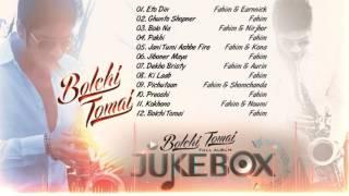 Bolchi Tomai Full Album