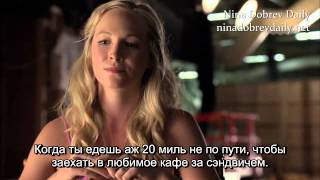 Елена Гилберт, The Vampire Diaries Exclusive Bonnie and Damon's Comic Con (rus sub)