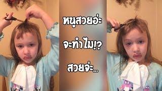 รวมคลิป Fail พากย์ไทย #11 - dooclip.me