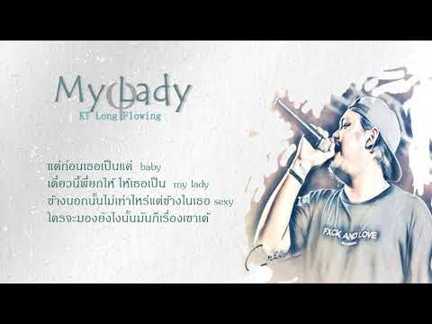 """My lady""  - KT Long Flowing  [Official Lyric Video]"