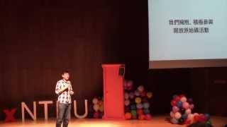 我在創業過程當中學到的三件事: 李致緯 At TEDxNTHU