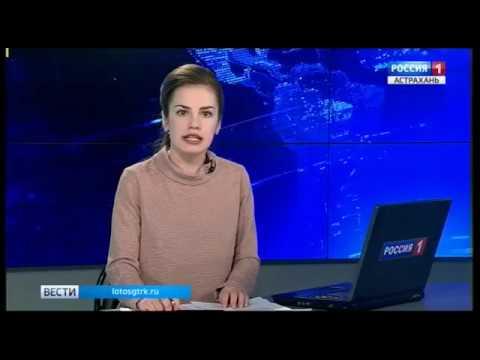 В Астраханской области Управлением Россельхознадзора проведены публичные обсуждения результатов правоприменительной практики за 2018 год