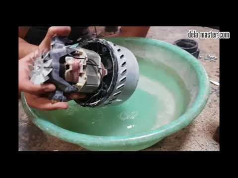 Очистка и обслуживание двигателя пылесоса Дела Мастер