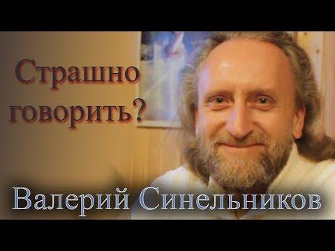 Получить группу инвалидности при гипертонии в украине