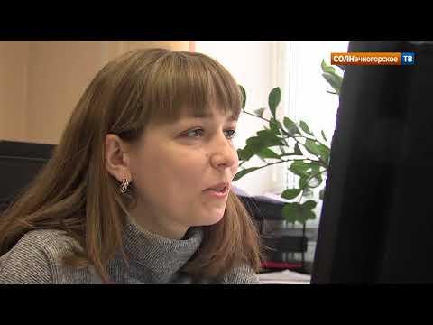 В Солнечногорском районе начали выдавать ежемесячное пособие на первенца