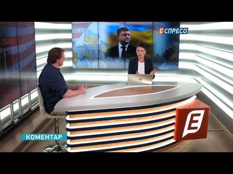 Сергій Фурса, фахівець відділу продажів боргових цінних паперів Dragon Capital, для Espreso.TV