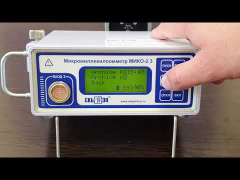 Multipurpose low/high resistance meter MIKO-2.3 review