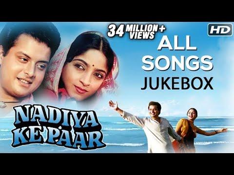 Nadiya ke paar all songs jukebox  hd    sachin pilgaonkar  sadhana singh   evergreen bollywood songs