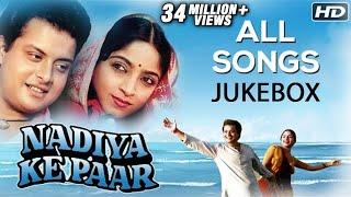 Nadiya Ke Paar All Songs Jukebox (HD) | Sachin Pilgaonkar, Sadhana Singh | Evergreen Bollywood Songs