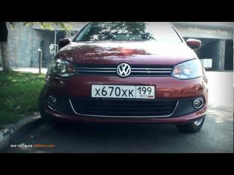 volkswagen polo видео