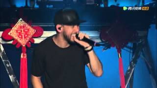 Linkin Park - Welcome (Fort Minor) (Live in Beijing 2015)