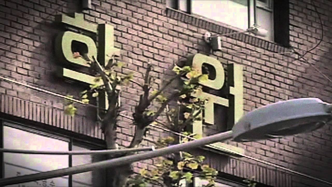 [2013 민주화운동기념사업회] 청소년 민주시민 동영상 교재_우리가 만드는 세상_1편
