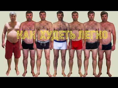 Ковалев сергей викторович лишний вес