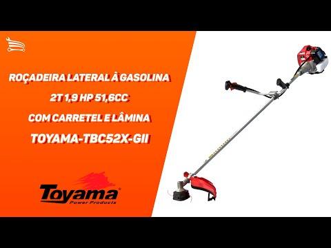 Roçadeira Lateral à Gasolina 2T 1,9 Hp 51,6CC com Carretel e Lâmina - Video