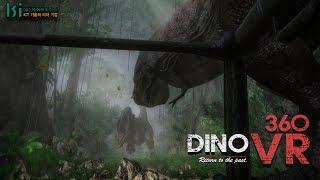 DINO 360 VR Teaser