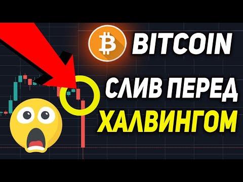 Альтернативные криптовалюты