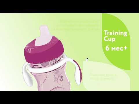 Chicco Training Cup чашка-поильник (полужесткий носик),цвет зеленый,  200 мл. 6+