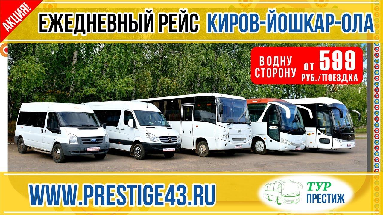 Киров фитнес расписание 7 00