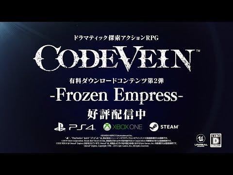 噬血代碼第二個大型DLC「冰花女皇」