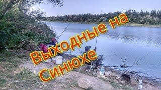 Рыбалка на реке синюха село солдатское кировоградс4ой области