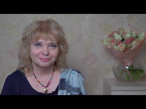 Юлия соленова астролог