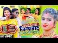 #Video #Lalbabu, #Antra Singh | #Komal , #Priyanka Bharti | नइकी भौजी जिंदाबाद पुरनकी भौजी मुर्दाबाद