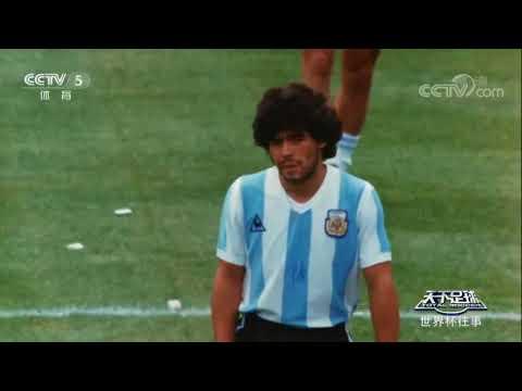 2018年4月30日 天下足球 世界杯往事 马拉多纳 天使与魔鬼(一)