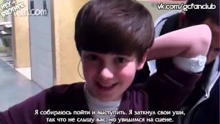 Грейсон Ченс, Greyson Chance - My Day My Life [Rus Sub]