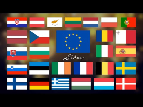 Ramadan Kareem to all Egyptians from EU and Member States ambassadors