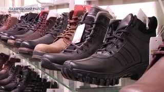 Сеть магазинов обуви «Zenden»