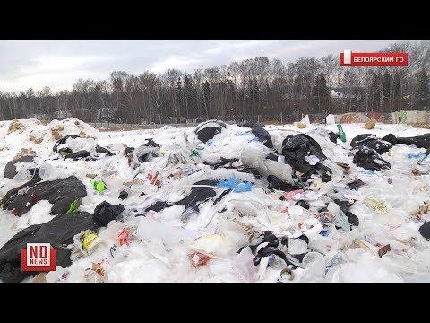 На закрытом полигоне ТБО обнаружился свежий мусор