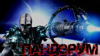 Треш Обзор Фильма ПандаRoom [ПЕРЕЗАЛИВ]